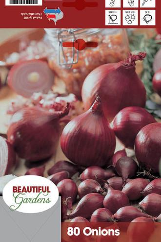 Onion Red 32 lbs